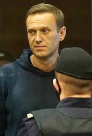 В Мосгорсуде процесс по делу Навального в финальной стадии - прения сторон закончены, суд удалился для вынесения решения