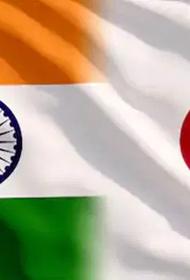 Индия и Япония пытаются втянуть Россию в антикитайский союз