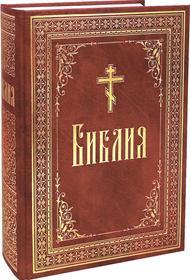 Чтобы остановить «Северный поток – 2», в США призвали на помощь Библию