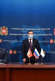 Челябинская ТЭЦ-2 откажется от использования угля