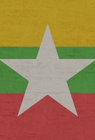 Myanmar Times: пришедшие к власти в Мьянме военные закрыли авиасообщение со страной до июня