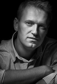РИА Новости ведет прямой репортаж заседания суда по делу Навального