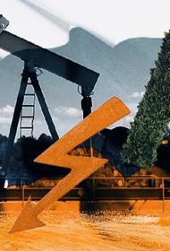 Зеленый водород стал угрозой для российских нефтегазовых компаний