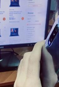 Генпрокуратура сообщила о росте числа киберпреступлений в России