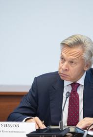 Сенатор Пушков «вступился» за Псаки после её конфуза в рамках брифинга