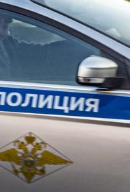 Во дворе дома в центре Москвы обнаружили похожий на боевую гранату предмет