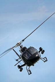 Три человека погибли при крушении вертолета нацгвардии США