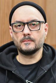 ТАСС: С худруком «Гоголь-центра» Кириллом Серебренниковым контракт не продлят