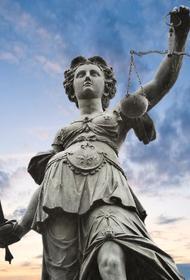 О Суде по правам человека