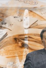 Экс-главу Центра ядерной медицины Олега Козина обвиняют в многомиллионных хищениях при строительстве космодрома Восточный