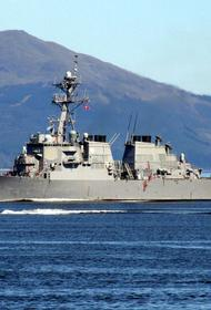 Эсминец ВМС США демонстративно прошел Тайваньский пролив