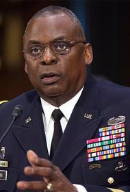 Вооруженные силы США решили искоренить только белый расизм в своих рядах