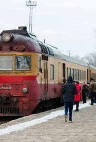 Молдавия ликвидирует пассажирское ж/д сообщение
