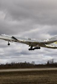 Avia.pro: стратегические бомбардировщики России могут отработать условные удары по эсминцам США в Черном море