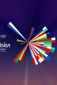Организаторы «Евровидения» отказались проводить конкурс в привычном формате
