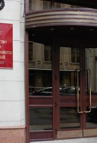 Минтруд РФ  предлагает платить компаниям за найм безработных граждан