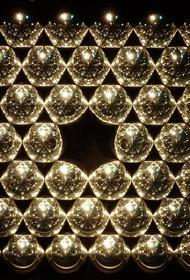 Учёные-физики получили новое состояние материи
