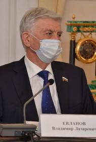 Владимир Евланов поучаствовал в заседании кубанского парламента