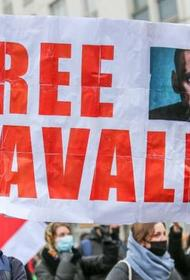 Евросоюз требует незамедлительного освобождения Алексея Навального