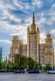 «Дом-2» по ошибке чуть не купил сталинскую высотку в Москве – 31 этаж элитной недвижимости