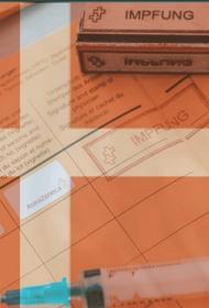 Власти Дании приняли решение ввести цифровые паспорта о вакцинации