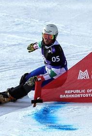 Через два дня на Южном Урале стартует этап Кубка мира по сноуборду