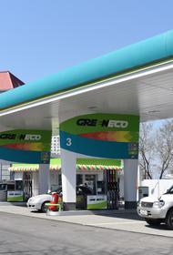 ННК поставит во Владивосток 133 цистерны бензина