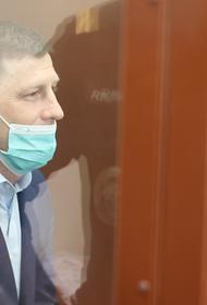 В СК заявили о завершении расследования дела Фургала