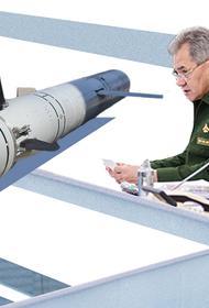 Шойгу говорил о поставках гиперзвукового и высокоточного оружия на совещании в Реутове