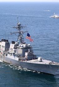Global Research: США посылают корабли к границам России из-за страха перед упадком своей военно-морской гегемонии