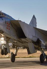 Avia.pro: российский Су-30 перехватил американский самолет, сорвав провокацию рядом с базой в сирийском Хмеймиме