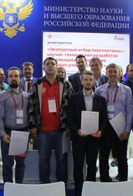 В День российской науки специалисты Минобороны и ОПК России обсудят проблематику внедрения инноваций