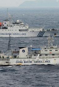 Китайские корабли появились близ спорных островов, Токио - в ярости