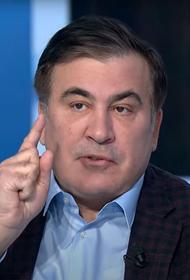 Саакашвили уверен, что под контроль России уйдут Мариуполь и Херсон
