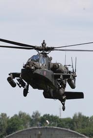 Avia.pro: американцы могли вызвать боевые вертолеты Apache из-за появления российских военных на северо-востоке Сирии