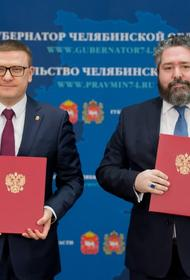 Алексей Текслер подписал соглашение с благотворительным фондом «Русь»
