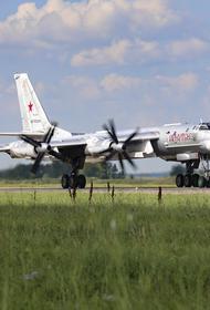 The Drive: от «грозного рева» российского бомбардировщика Ту-95 «стучат зубы»