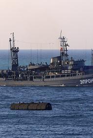 Черноморский флот провел учение по навигационной безопасности