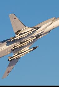 В России испытали новую крылатую ракету воздушного базирования Х-32