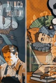 Советские свадьбы и программы политических партий