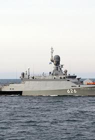 Боевые корабли Черноморского флота отработали ракетный удар по морским целям вероятного противника
