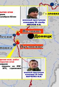 ВСУ укрепляют свои позиции на юге Донбасса