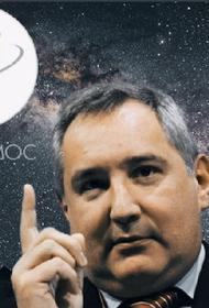 Российские космонавты могут перейти в прямое подчинение Роскосмоса