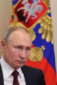 Путину рассказали, какая зарплата у учёных в Новосибирске. Он поинтересовался у Силуанова: «Где деньги, Зин?»