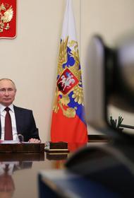 Путин сказал девушке, сообщившей о зарплате учёных, если будут ущемлять - сразу звонить в администрацию президента
