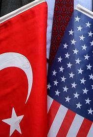 Турция обвиняет США в организации государственного переворота