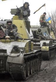 ВСУ готовятся наступать в Донбассе