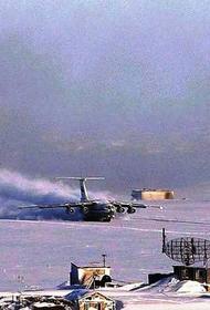 В Арктике, на Новой Земле проведена ротация военного летного состава