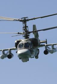 Летчики ЮВО приступили к облету новых вертолетов Ка-52