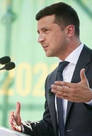 Зеленский заявил, что не позволит приватизировать и никому не подарит русский язык